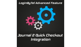 Login By Telephone for journal 2 theme - advanced feature